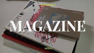 최근에 산 매거진 4종류 conceptzine | PR…
