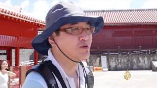 قلعة شوري اليابانية.. تاريخ من السلام