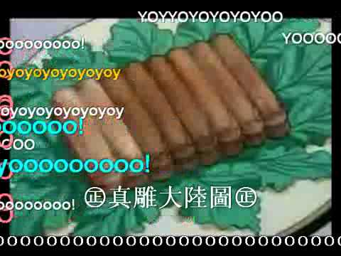 【字幕版轉載】台湾訛り『千本桜』 歌ってみた