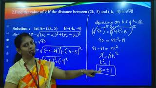 I PUC | Basic maths | Co-ordinate geometry-02