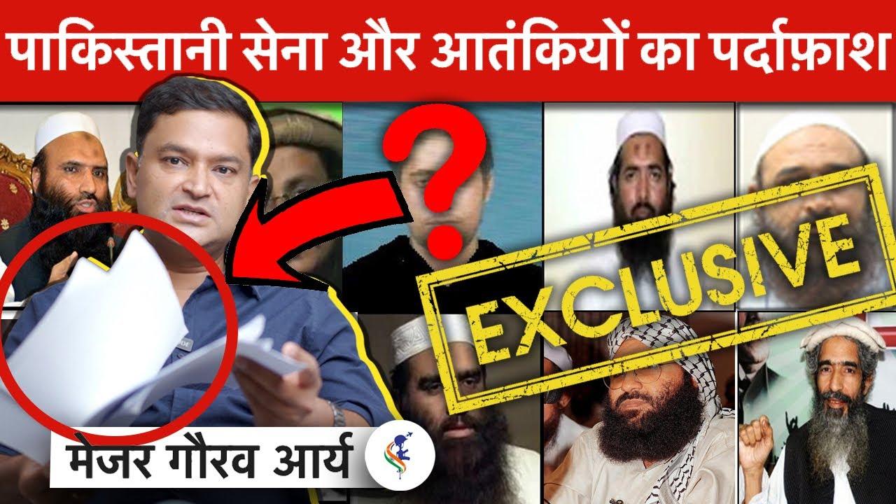 Major Gaurav Arya Big Expose on Pakistan's Terror Network