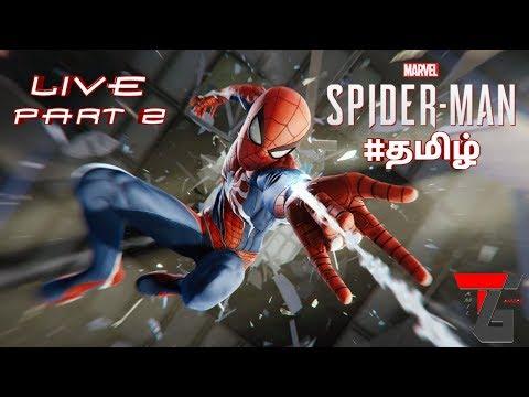 சிலந்தி மனிதன் (Spider Man) Gameplay Part-2 Tamil