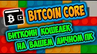 Bitcoin вывод средств из кошелька на карту Сбербанк!