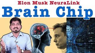 Brain Chip | Elon Musk Neuralink – Complete Details | Tamil Pokkisham | Vicky | TP