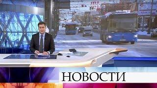 Выпуск новостей в 10:00 от 15.03.2020