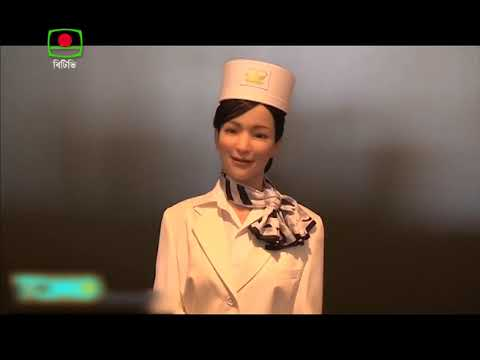 Robot in various activities in Japan PKG Mahbub BTv on air 21.04.18