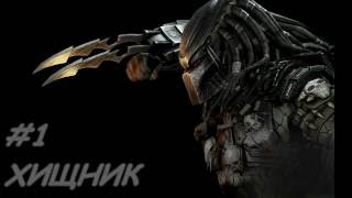 Топ 5 фильмов про вторжение инопланетян