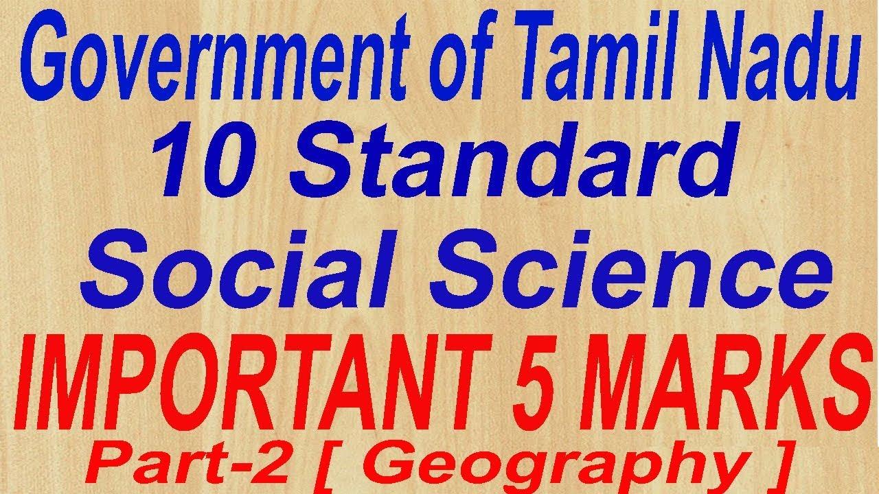 10th std social science important questions (TamilNadu State board 10std)