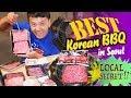 THE BEST Korean BBQ in Seoul! BBQ BEEF ALLEY Meat Market   LOCAL SECRET!