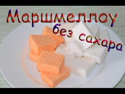 Торт Диетический - кулинарный рецепт