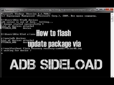 Update through ADB Sidelaod