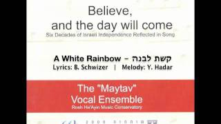 A White Rainbow - The Meitav Vocal Ensemble