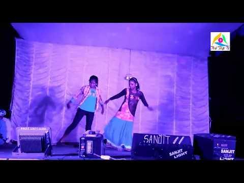 New Santali HD video song 2018 // Dular Ge Jiwi Dular Ge Chado