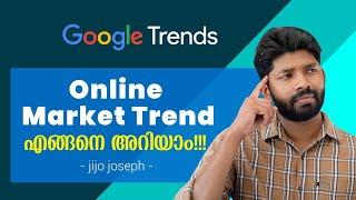 SEO [Class -07]  Google Keyword Research Tool  [2020] [Digital Marketing Malayalam ]