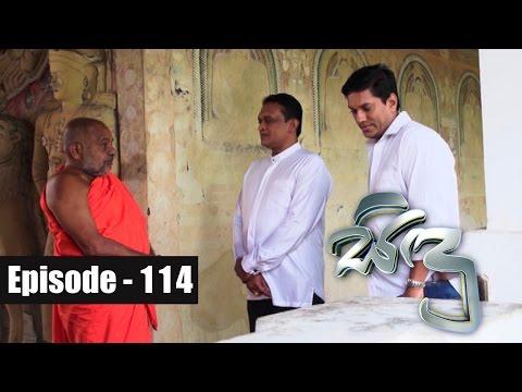 Sidu   Episode 114 12th January 2017