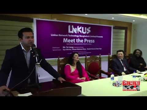 Linkus Meet The Press Country's Farst 4G Applicati