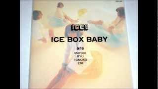 1995年 森永製菓「ICE BOX」CMソング.
