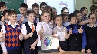 Всероссийский экологический урок Сделаем вместе!