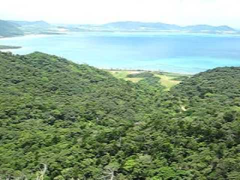 石垣島西部の山「屋良部岳」山頂より