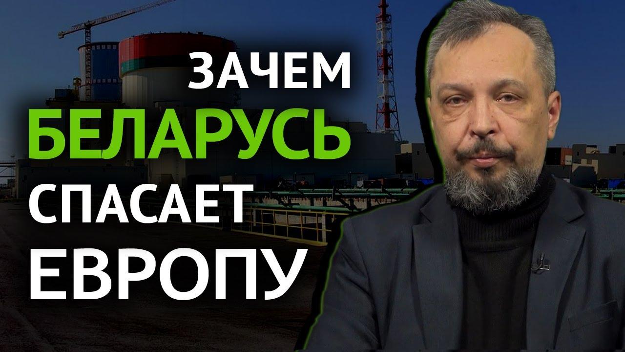"""""""Пишите в Спортлото!"""" Как Литва пыталась закрыть БелАЭС и что из этого получилось. Борис Марцинкевич"""