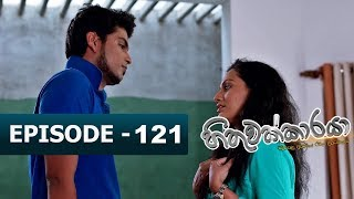 Hithuwakkaraya | Episode 121 | 19th March 2018 Thumbnail