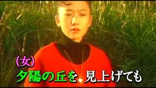 『夕陽の丘』石原裕次郎&浅丘ルリ子 急に唄いたくなりました。 月美udo...