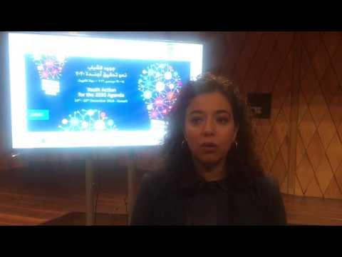 Dima El Khatib, UNDP Kuwait during Youth Leadership Programme II