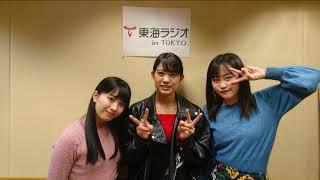 2018年3月16日放送 [MC]新沼希空 [パートナー]岸本ゆめの・浅倉樹々 ・4...
