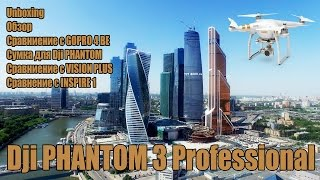 Обзор dji phantom 3 professional  4К Видео / review dji phantom 3 professional 4k video