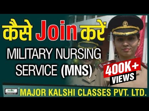 How Girls Can Join Military Nursing Service After 10+2?