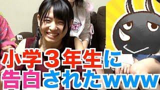 斎藤さんで【笑ってはいけない】やってたら小学校3年生に告白されたwww