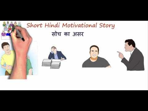 Speech on success mantra in life