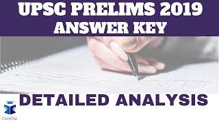 UPSC Prelims 2019 Answer Key