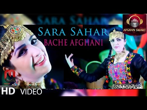 Sara Sahar - Bache Afghani OFFICIAL VIDEO
