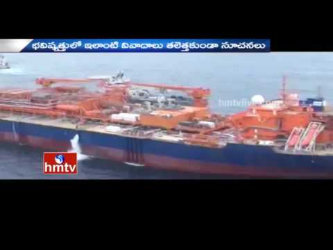 ONGC-Reliance Gas Dispute | Govt sets 1 Month Deadline | HMTV