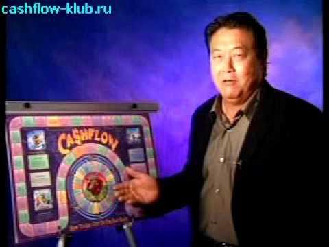 Роберт Кийосаки - Крысиные бега и скоростная дорожка