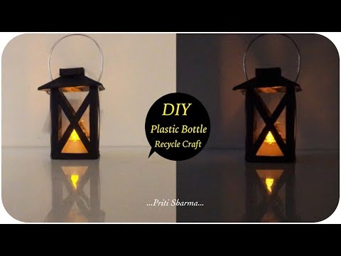 Lantern Out Of Plastic Bottle / DIY / Best Out Of Waste Plastic Bottle Night Lamp | Priti Sharma