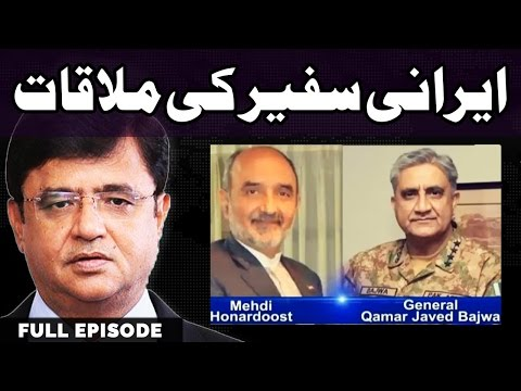 Iran Meets Bajwa - Dunya Kamran Khan Ke Sath - 7 March 2017 - Full Episode