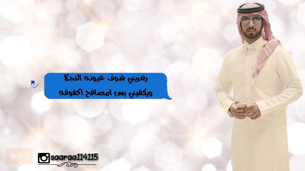 """صاحبي لاطرالي بالكلمات""""صالح الزهيري #تصميمي"""