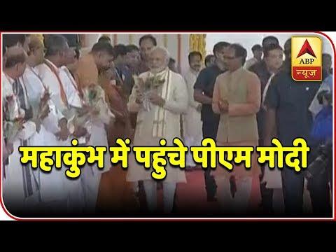 PM Modi Reaches BJP's Mahakumbh In Bhopal | ABP News