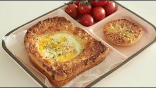 계란빵이야? 마늘빵이야? 계란마늘빵 만들기