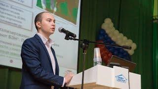 Конференция 2017.09.20 Доклад Михайлова Игоря