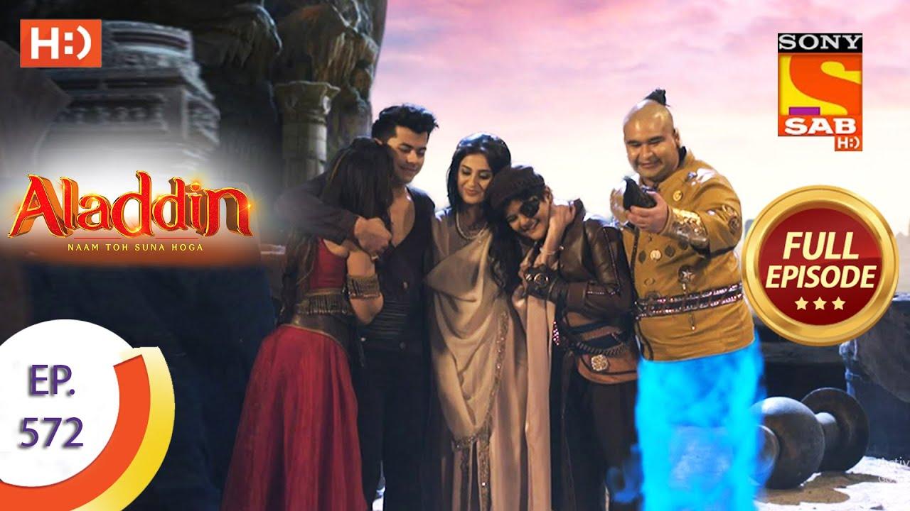 Download Aladdin - Ep 572 - Full Episode - 5th February, 2021