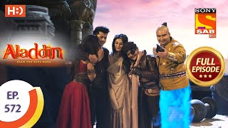 Aladdin - Ep 572 - Full Episode - 5th February, 2021