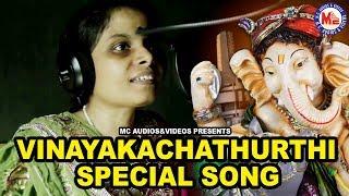 விநாயகர் சதுர்த்தி வீடியோ பாடல்   Bomma Bommatha   Ganapathi Devotional Song Tamil