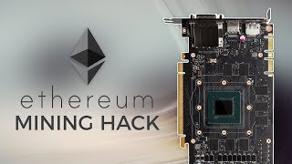 $0 Ethereum Mining Upgrade - How To Hack Your BIOS