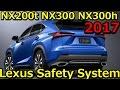 レクサス 新型 NX200t / NX300/ NX300h 最新情報 2017【自動車速報】
