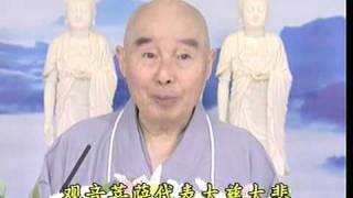 净空法师谈: 供养佛菩萨像需要开光吗?