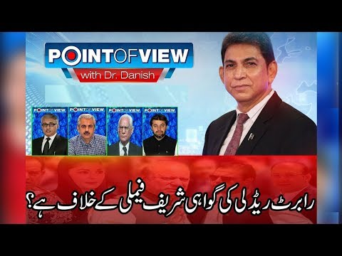 Point Of View With Dr Danish |  9 March 2018 | 24 News HD