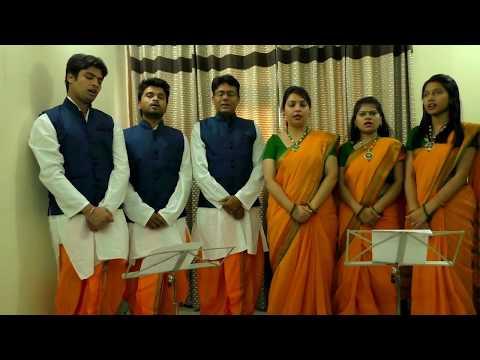 स्वागतम शुभ स्वागतम | Swagatam Shubh Swagatam | Swagat Geet | Pankaj Sakha | Welcome Song